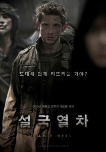 snowpiercer-character-posters---jamie-bell