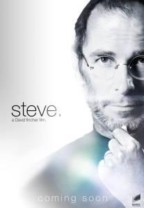 Un fan poster d'un internaute qui a déjà imaginé Christian Bale en Steve Jobs ...
